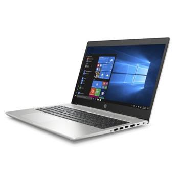 """HP ProBook 450 G7 15,6""""FHD / i7-10510U / 16 / 512 / W10 / 8MH56EA"""